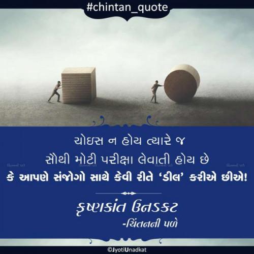 Post by Krishnkant Unadkat on 04-Oct-2019 01:37pm
