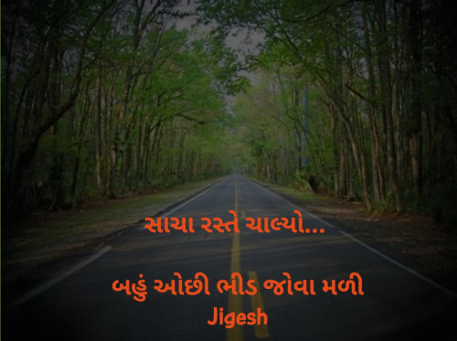 Post by Jigesh Prajapati on 04-Oct-2019 03:43pm