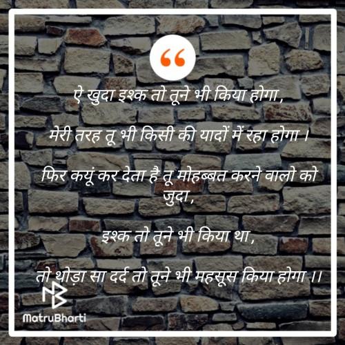 Post by योगेश कुमार on 04-Oct-2019 06:22pm