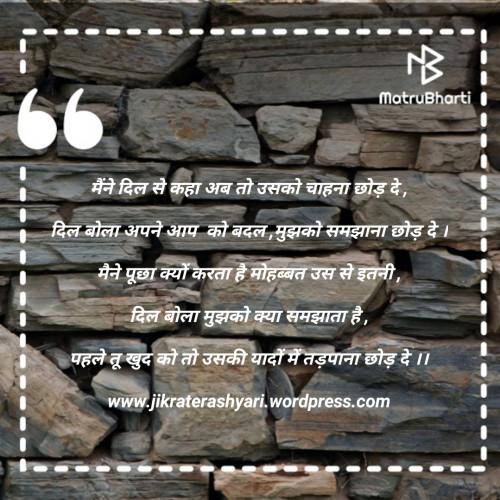 Post by योगेश कुमार on 04-Oct-2019 06:24pm