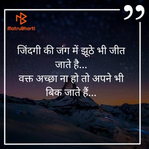 Post by Rutvik Kakadiya on 04-Oct-2019 06:32pm