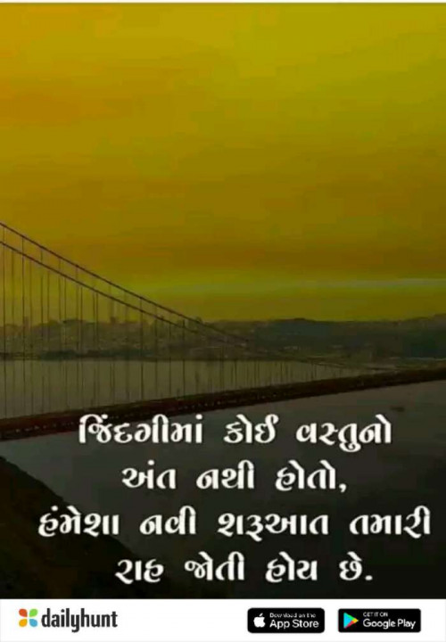 Post by Suresh Tanna on 04-Oct-2019 07:03pm