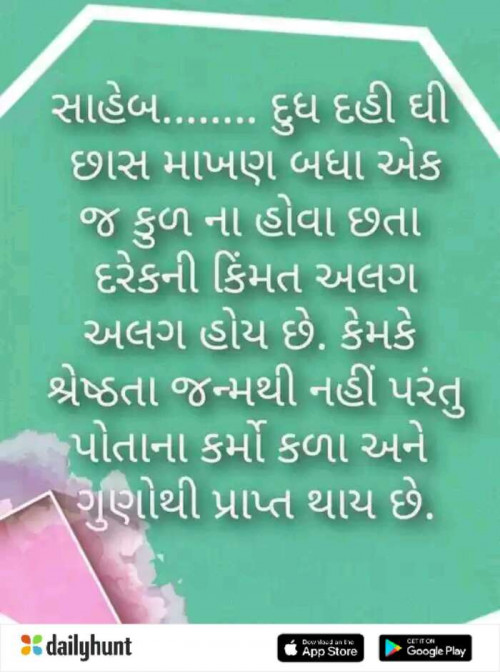 Post by Suresh Tanna on 04-Oct-2019 07:06pm