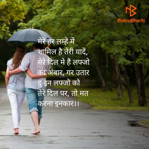 Post by Sharad Maloo on 04-Oct-2019 09:35pm