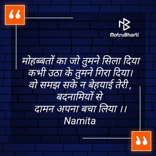 Post by Namita Gupta on 04-Oct-2019 09:42pm