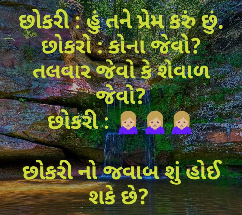 Post by Falcon Fate on 04-Oct-2019 10:10pm