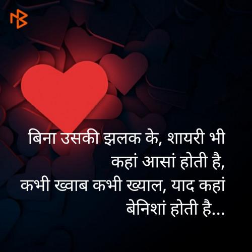 Post by Sarita Sharma on 05-Oct-2019 08:07am