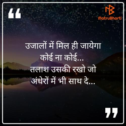 Post by Rutvik Kakadiya on 05-Oct-2019 08:02am