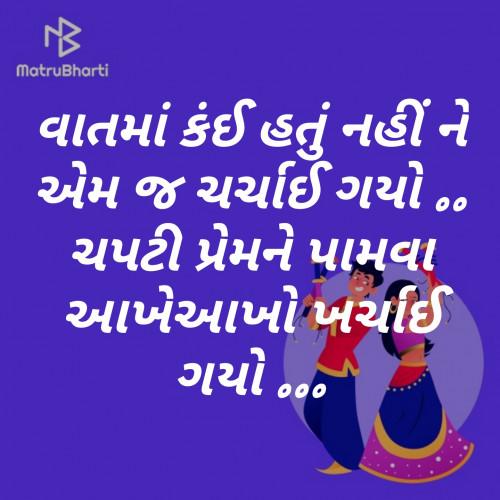 Post by jagrut Patel on 05-Oct-2019 09:42am