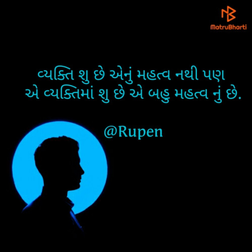 Post by Rupen Patel on 05-Oct-2019 11:06am