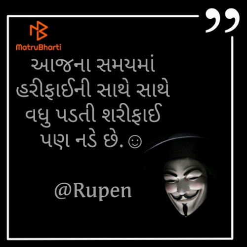 Post by Rupen Patel on 05-Oct-2019 11:12am