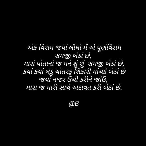 Post by Bindiya on 05-Oct-2019 11:34am