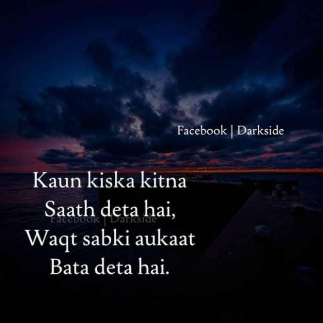 Post by Bharat Maheshwari on 05-Oct-2019 12:38pm