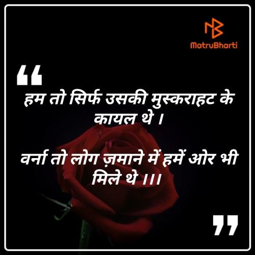 Post by योगेश कुमार on 05-Oct-2019 12:42pm