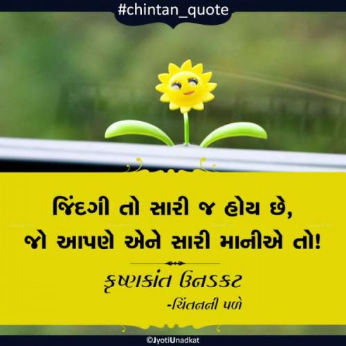 Post by Krishnkant Unadkat on 05-Oct-2019 02:20pm