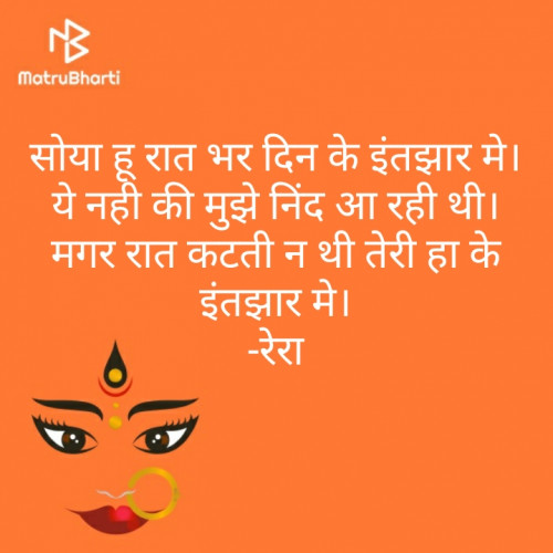 Post by Raje. on 05-Oct-2019 04:14pm