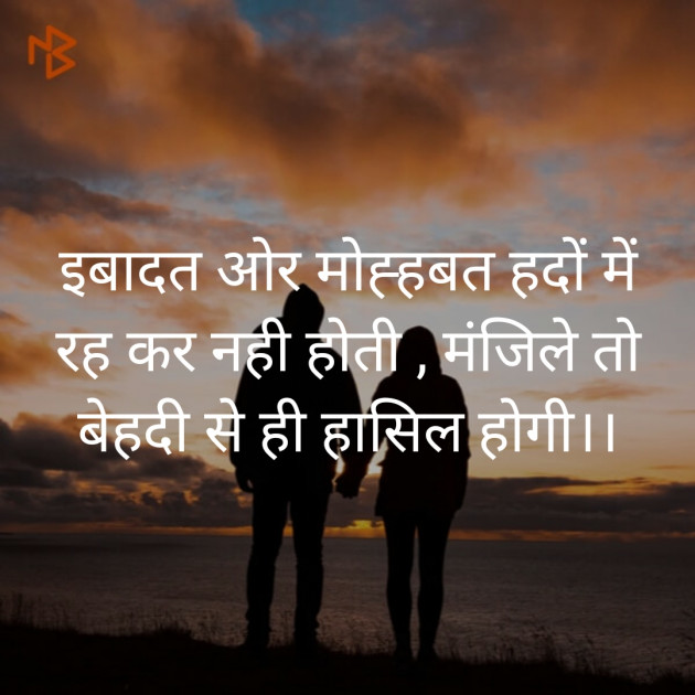 Post by Sharad Maloo on 05-Oct-2019 05:45pm