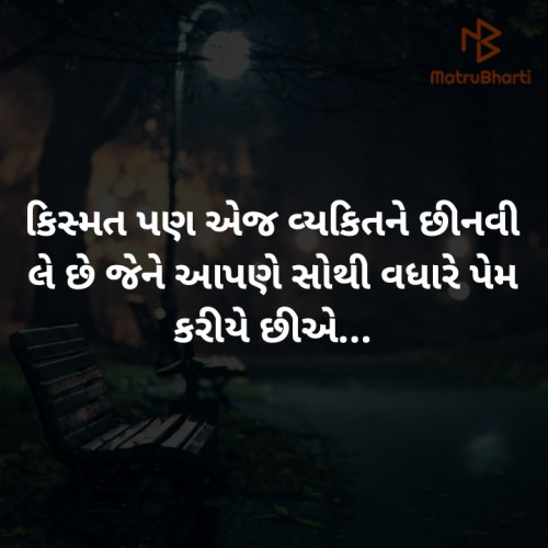Post by patel suhani on 05-Oct-2019 09:06pm