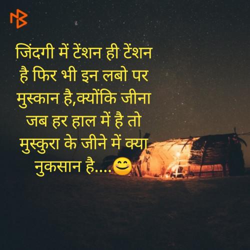 Post by Vaishali on 05-Oct-2019 10:11pm