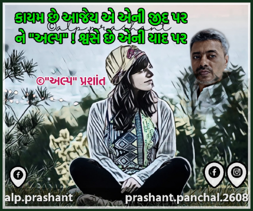 Post by Prashant Panchal on 06-Oct-2019 05:20am