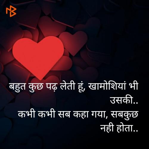 Post by Sarita Sharma on 06-Oct-2019 11:22am