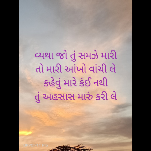 Post by Anu on 06-Oct-2019 11:56am