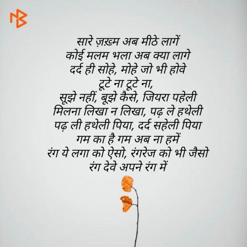 Post by Vaidehi on 06-Oct-2019 12:30pm