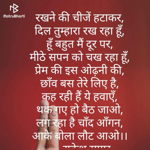 Post by Rakesh Kumar Pandey Sagar on 06-Oct-2019 01:06pm