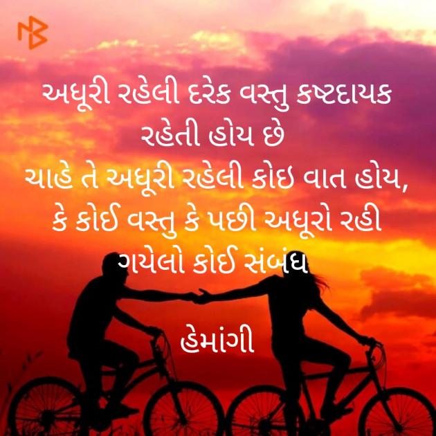 Post by Hemangi Sharma on 06-Oct-2019 04:06pm