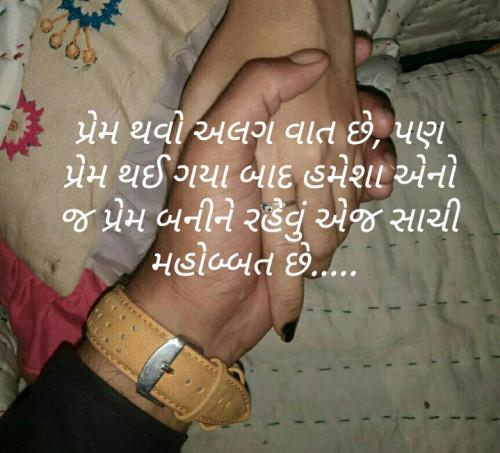 Post by Bambhaniya Shobhna on 06-Oct-2019 05:02pm