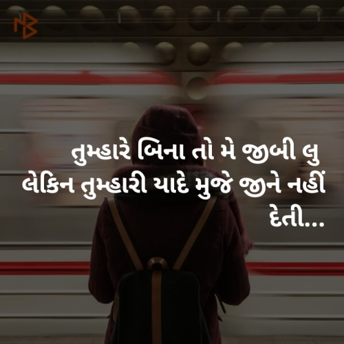 Post by patel suhani on 06-Oct-2019 08:33pm