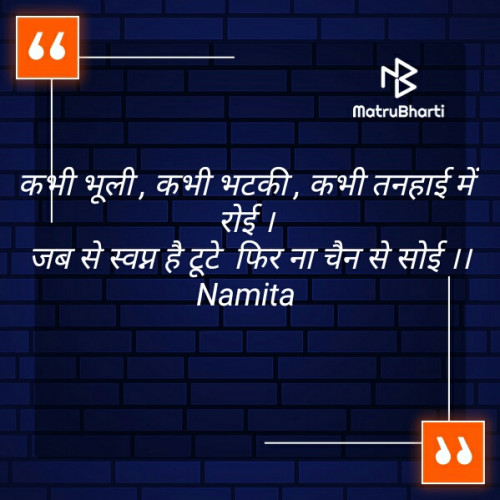 Post by Namita Gupta on 06-Oct-2019 09:16pm