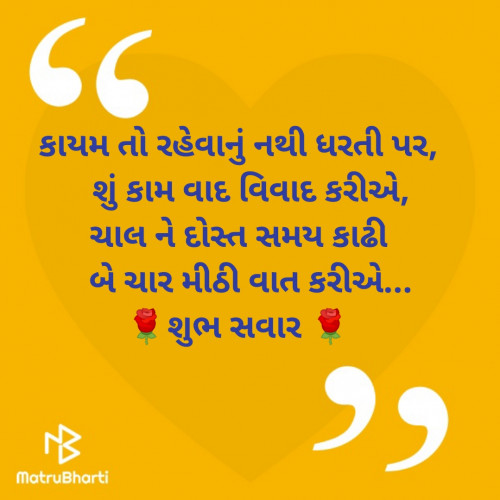 Post by Anu on 07-Oct-2019 07:37am