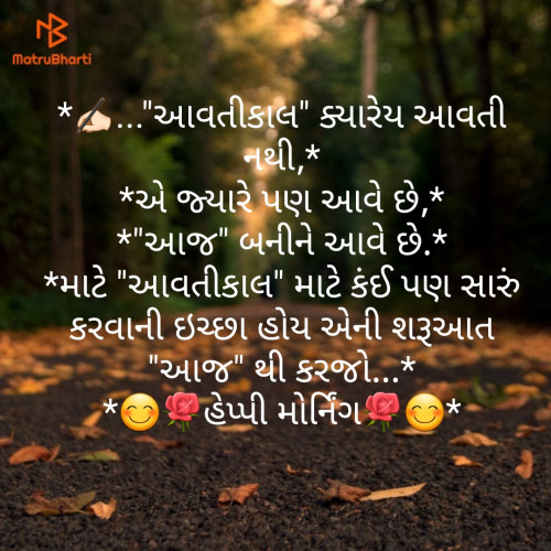Post by Hitesh Shiroya on 07-Oct-2019 10:03am