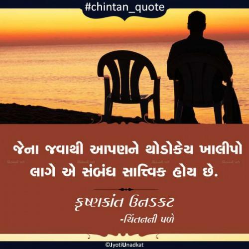 Post by Krishnkant Unadkat on 07-Oct-2019 12:49pm