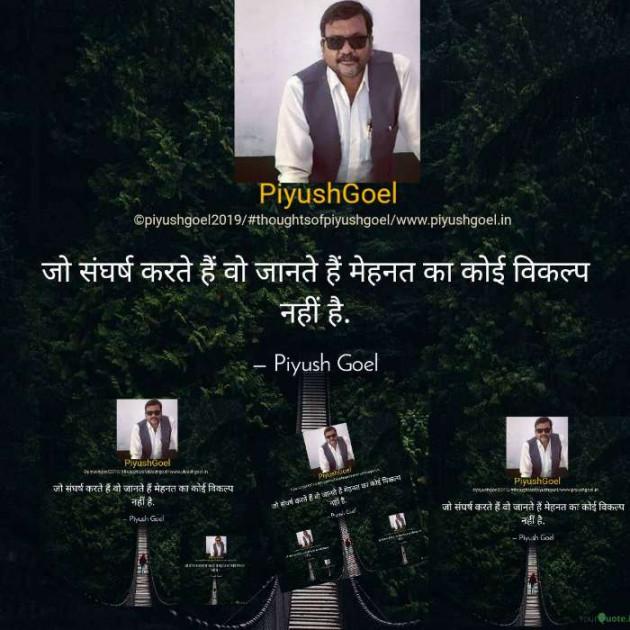 Post by Piyush Goel on 07-Oct-2019 03:01pm