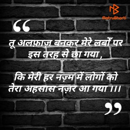 Post by योगेश कुमार on 07-Oct-2019 04:46pm
