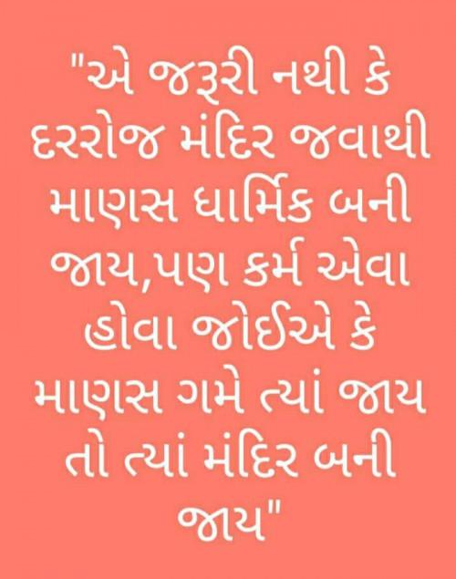 Post by Brijesh Shanischara on 07-Oct-2019 05:41pm
