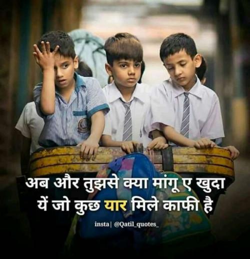 Post by Abhishek Hada on 07-Oct-2019 06:25pm