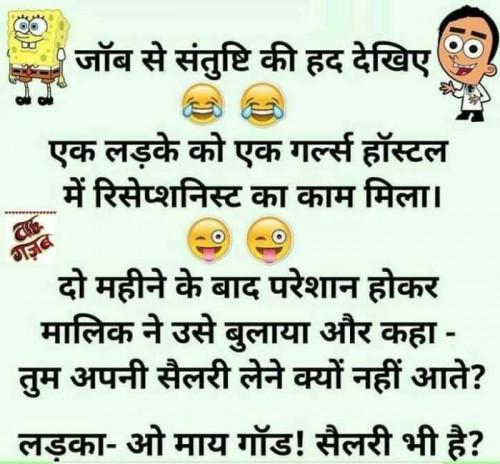 Post by Abhishek Hada on 07-Oct-2019 06:27pm