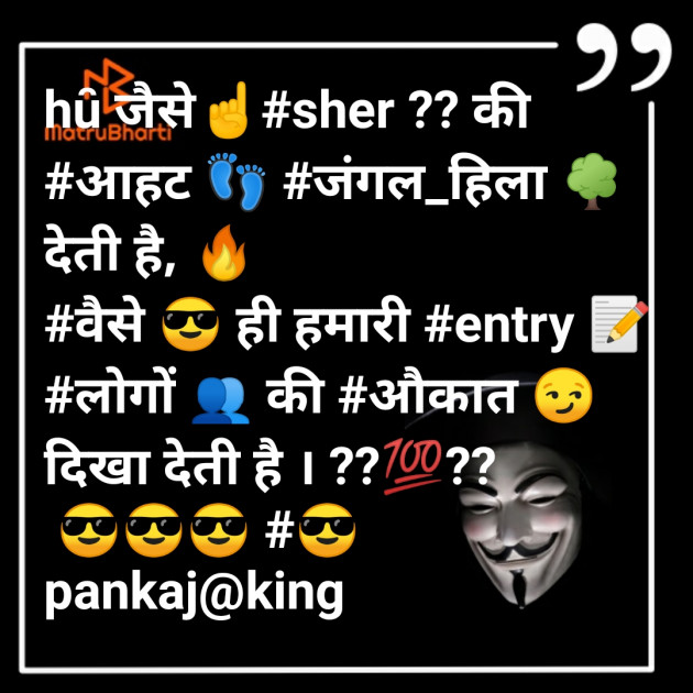 Post by King on 07-Oct-2019 09:03pm