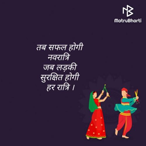 Post by Namita Gupta on 07-Oct-2019 10:54pm