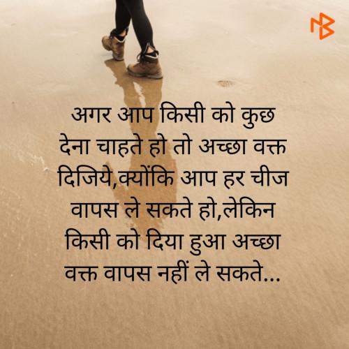 Vaishali की लिखीं बाइट्स