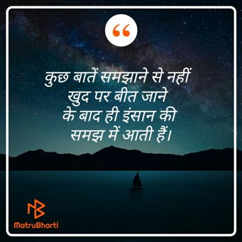 Post by Namita Gupta on 07-Oct-2019 11:26pm