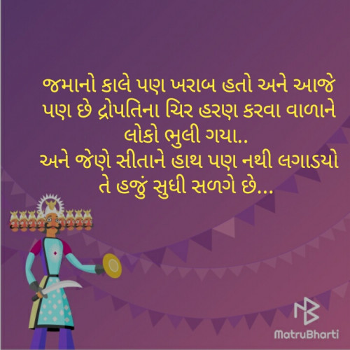 Post by Shweta Parmar on 08-Oct-2019 09:47am