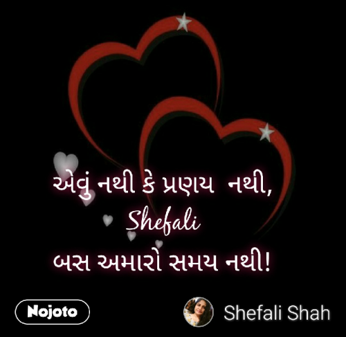 Post by Shefali on 08-Oct-2019 12:16pm