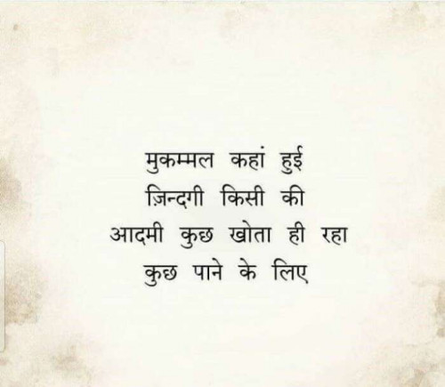 Post by Devesh Mishra on 08-Oct-2019 03:31pm