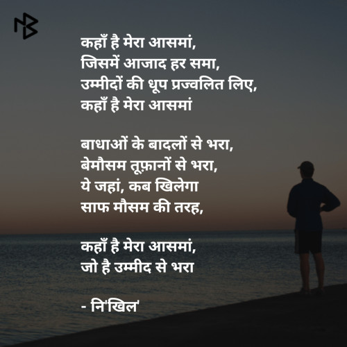 Post by Nikhil Suthar on 08-Oct-2019 03:33pm