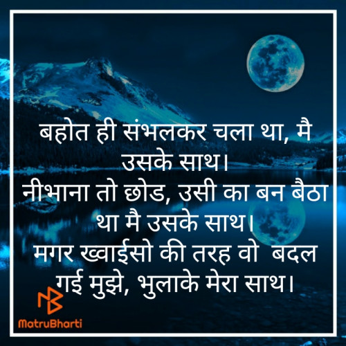 Post by Raje. on 08-Oct-2019 04:11pm