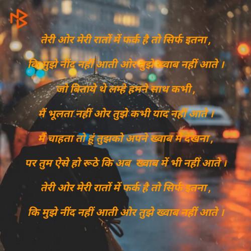 Post by योगेश कुमार on 08-Oct-2019 04:20pm